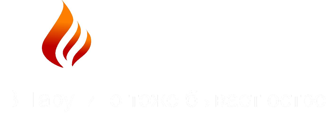 ОСТРО